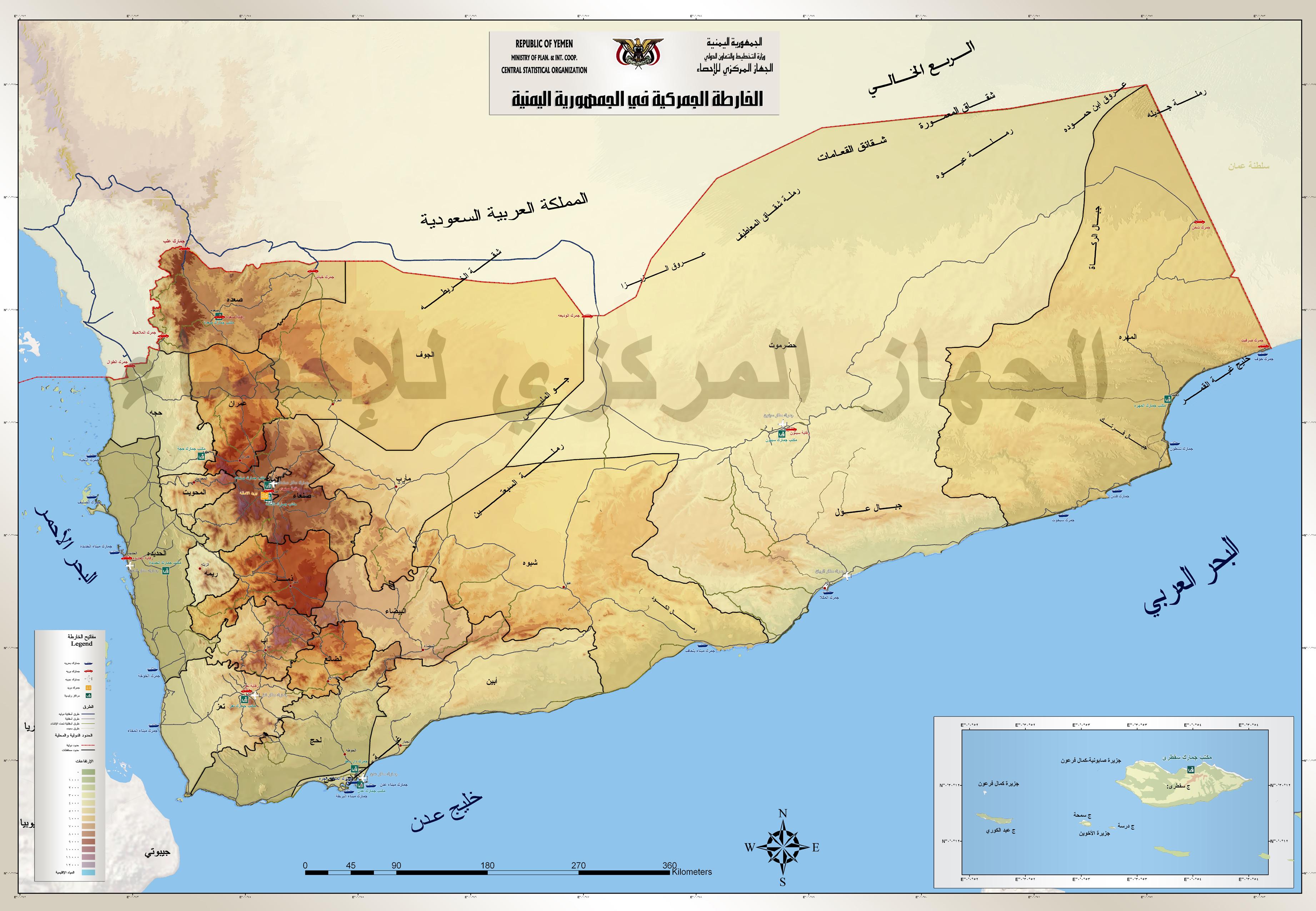 خرائط الجمهورية اليمنية